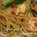 Hainanese Fried Noodles -12th Day Iftar