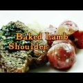 Baked Lamb Shoulder Chops Recipe
